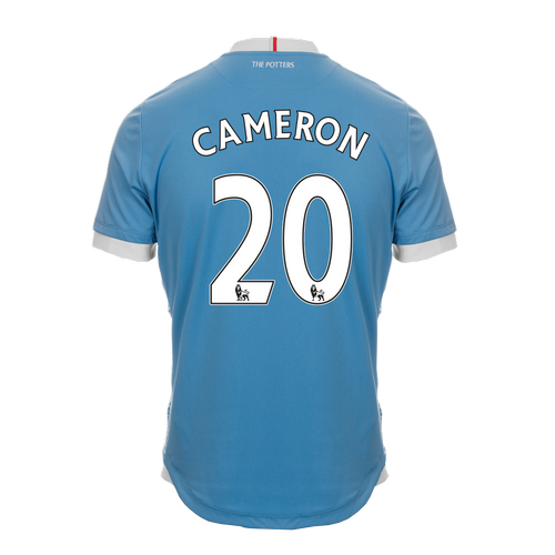 2016-17 Adult Away SS Shirt - Cameron