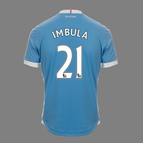 2016-17 Ladies Fit SS Away Shirt - Imbula