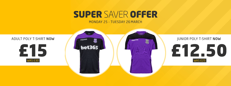Super Saver Offers